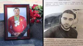 Обвиняемый в убийстве пауэрлифтера Драчёва сдался полиции
