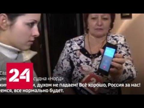 Украина планирует задерживать все суда, выходящие из акватории Крыма - Россия 24