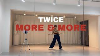 트와이스(Twice)- More & More 거울모드 연습영상 Dance practice (mirrored)