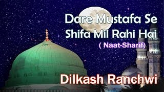 HD New Naat Sharif || Dare Mustafa Se Shifa Mil Rahi Hai || Dilkash Ranchwi