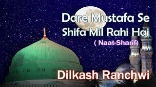 HD New Naat Sharif || Dare Mustafa Se Shifa Mil Rahi Hai || Dilkash Ranchwi