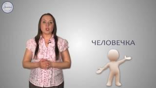 Русский язык 5 класс. Правописание суффиксов