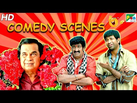 Mahaabali - Best Comedy Scene | Alludu Seenu | Bellamkonda Sreenivas, Samantha, Prakash Raj