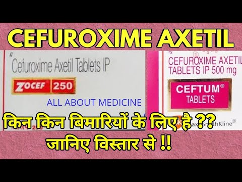 Cefuroxime Axetil Tablets 250mg / 500mg Uses, Dosage, Side Effects In Hindi ALL ABOUT MEDICINE