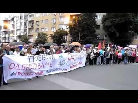 United Opposition in Skoplje, Southern Serbia, 10-VI-2016