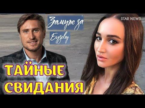 Участник шоу Замуж за Бузову Денис Лебедев тайно встречается с Ольгой Бузовой на лавочке