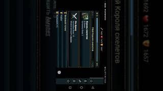 Разрушители онлайн игра Красный дракон