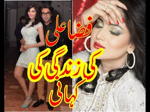 Fiza Ali   FILM TV ACTRESS KI MAKAML  BIOGRAPHY 2018