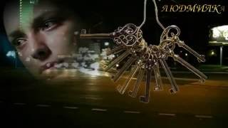 Смотреть клип Воровайки - Потерялись Ключи