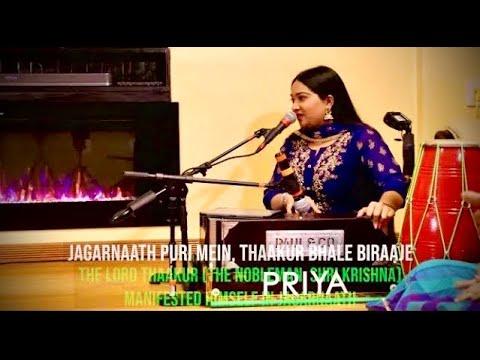 Jagarnaath Puri Mein | Priya Paray, Shailesh & Guru Babloe Shankar, Ashley, Guru Indar & Divya