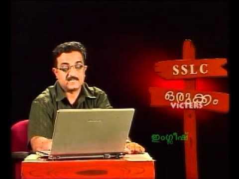 SSLC Orukkam-English Part  01