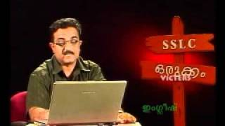 SSLC Orukkam-English Part  01