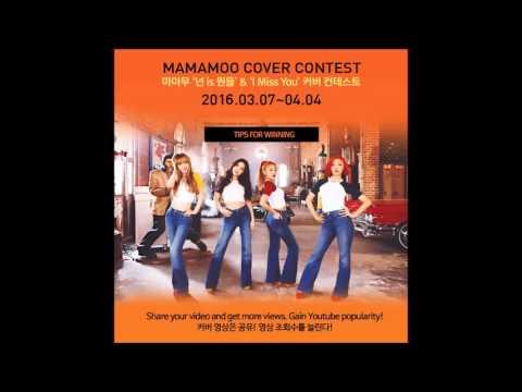 ★ 마마무 (MAMAMOO) COVER CONTEST ★ 2016.03.07 ~ 04.04