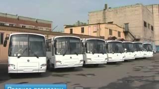 видео автобус для перевозки