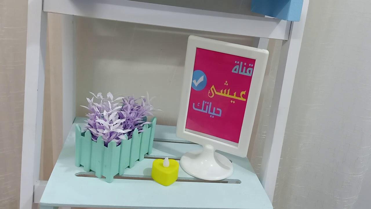رسالة ام علياء لكل متابعينها