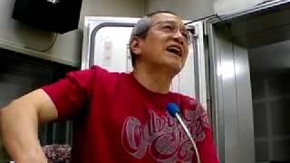 2008年9月のウイークエンドバラエティ 日高晤郎ショーで放送されたポッ...