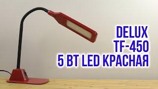 Розпакування Delux TF-450 5 Вт LED Червона