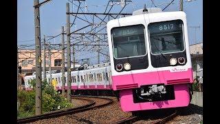新京成線沿線撮影記録2019年9月27日