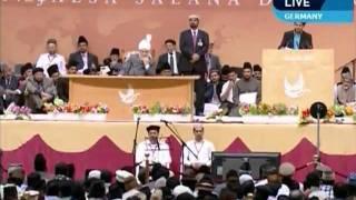 Urdu Nazm: Ay dosto piyaro uqba ko mat bisaro (Jalsa Salana Germany 2011)