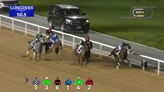 Vidéo de la course PMU AL SHINDAGHA SPRINT