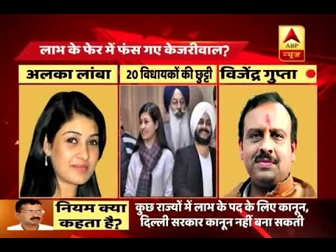 Office Of Profit Case: We will go till SC and fight against this injustice, says Alka Lamb
