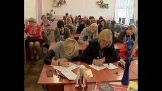 Сумські студенти написали всеукраїнський диктант єдності
