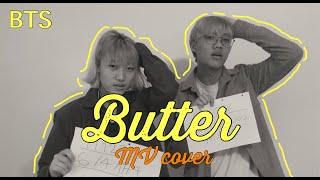 BTS (방탄소년단) 'Butter' Unofficia…