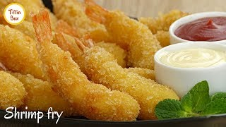 Japanese Fried Shrimp/ Prawns fry | Crispy Chingri/Ebi fry/ tempura for kids Tiffin box, চিংড়ি ফ্রাই