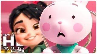 新しい映画予告編2018 - 9週目