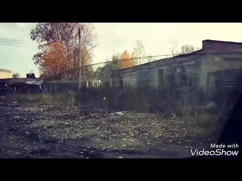 Зона отчуждения в Мантурово