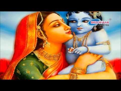 लल्ला के सुन के में आई । Lalla Ki Sun Ke Mein Aai । कृष्ण जन्म