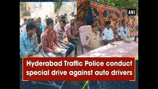 Hyderabad Traffic Police conduct special drive against auto drivers - Telangana News