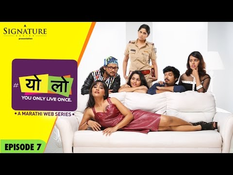 YOLO 2018| Marathi Web Series  All Episodes| S 01 | New | Hot Comedy