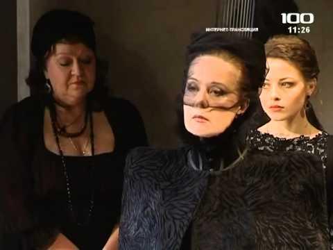 Evgeny Titov The House of Bernarda Alba Interview