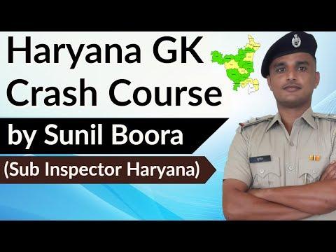 Haryana GK Crash Course For Haryana HSSC, Police, HCS, HTET, Haryana SI & Other Haryana State Exams