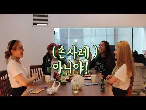 [써니힐튜브] All-new SunnyHill 써니힐 Ep.2 자기 소개 하기 Feat. 우리가 내세울건 나이 뿐이다