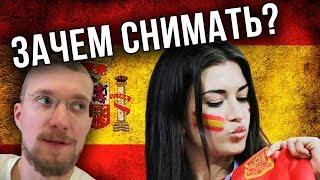 Зачем учить испанский язык. Как зарабатывать много на ютубе. Создание ютуб канала с нуля.