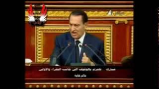 7 قوانين أخفتها «25 يناير» في درج مبارك.. أبرزها المياه الجوفية والتأمين الصحي والوظائف المدنية