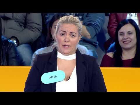 Ο Τροχός της Τύχης - Επεισόδιο 549 - 12/1/2018 - HD