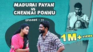 Madurai Payan vs Chennai Ponnu | Episode 02 | Tamil Series | Circus Gun