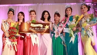 Miss Petite South East Asia 2013 Grand Final (Winners)