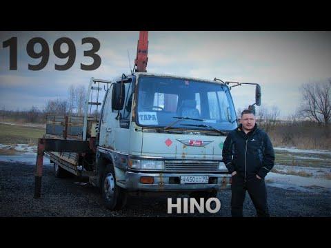 Урвал японца HINO Ranger 1993 кму UNIC 370K/Японский Манипулятор