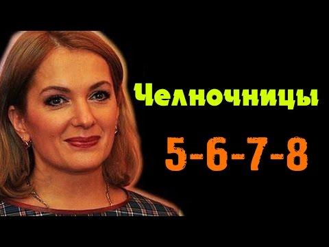 Вторая Свадьба индийский сериал на русском языке все серии