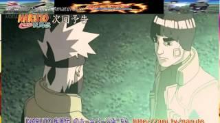 Naruto Shippuden Episode 440 ナルト 疾風伝 preview HD