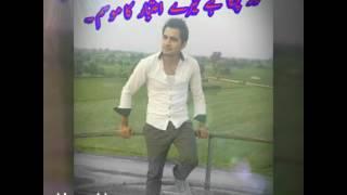 Lo maan liya humny,danish Ahmad I'd