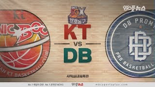 【FULL】 4th Quarter | Sonicboom vs Promy | 20181118 | 2018-19 KBL