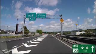 【車載映像 20】《山陰道》竹矢IC→(安来道)→米子東IC 4倍速