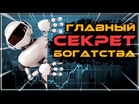 Как начать инвестировать с небольшой суммы? Магия сложных процентов: от 5000 руб до 9.5 млн руб