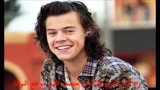 اغنية Perfect One Direction مترجمة