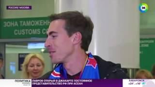 Сергей Шубенков привез в Москву серебро ЧМ-2017 по легкой атлетике - МИР24